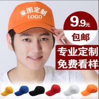 广告太阳帽遮阳棒球帽厂家定制批发鸭舌帽