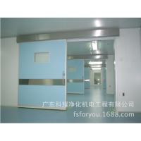 东莞百级层流净化手术室 洁净手术室 万级洁净室 洁净车间工程