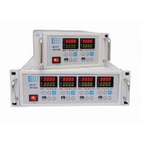 MKP气体流量控制器显示仪表 MPR-Z100流量累积仪 流量积算仪