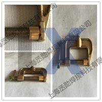 上海丞勋焊接铜地线夹供应-700A全铜焊机地线夹厂家