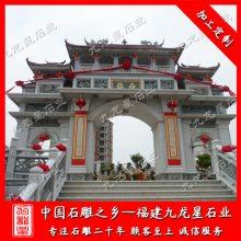 大型石雕牌坊加工定做 寺庙石牌坊 青石石材牌楼