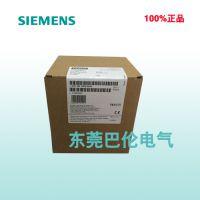西门子6ES7288-1SR20-0AA0标准型CPU模块