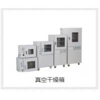 真空干燥箱 真空干燥箱生产厂家 温湿度试验箱生产厂家