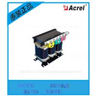 安科瑞ANCKSG-0.45-3.5-7(铝)串联电抗器滤波抗谐波提高功率因数