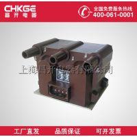 电压互感器JSZV12A-10绕组10/0./0.22电压互感器 昌开电气