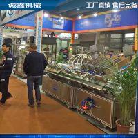诚鑫机械面膜袋封口机可定制广州面膜封口机价格