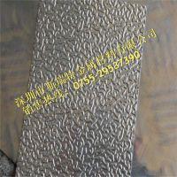 1060橘皮花纹铝板,冰箱专用保温铝板