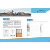 深圳市宝机机械有限公司