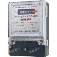 DDS228型单相电子式电能表(计度器显示 2.0级)