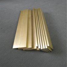 销售H65黄铜排 国标H70导电黄铜排