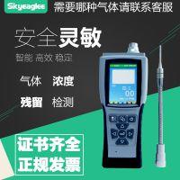 Skyeaglee便携式氟化锡气体检测仪SK-800-SnF4