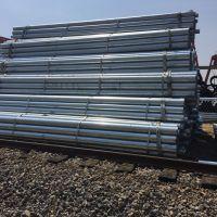 供应多规格热镀锌大棚管 q235大棚管厂家批发云达牌热镀锌大棚管