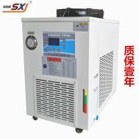 1P工业冷水机 精密部件 合金加工冷却用1P风冷式冷水机 冷冻机