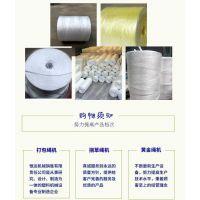 安徽省滁州市全椒县恒达制绳机机械设备组织验收表