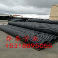 塑钢缠绕波纹管 埋地排水用钢带增强HDPE缠绕波纹管