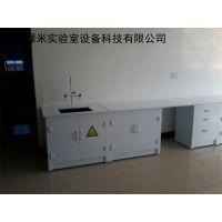 实验室PP实验台图片 禄米科技