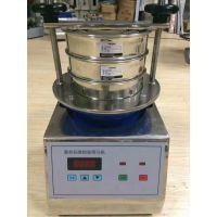 小型200试验筛 试验筛检验设备 分析筛