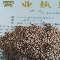 陶粒砂滤料吸水率低、抗冻性能和耐久性能好 希尧供应