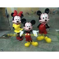 名图玻璃钢雕塑厂、湛江广场形象卡通雕塑