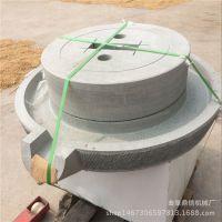 加工芝麻酱电动石磨 天然石豆腐石磨 石磨豆浆机
