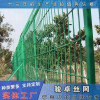 喷塑双边防护网 墨绿色三折弯护栏多钱 厂家供货