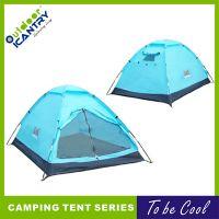 旷野户外三人三季单层休闲帐篷