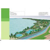 广州园林绿化工程设计方案案例