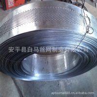 80-250mm 方型冲孔镀锌卷带