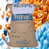 经销韩国三养TRIREX 3017PJ 高融指数PC珠粒料 塑料改性用聚碳酸酯粉