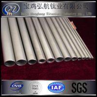 10*1纯钛管,TA1材质,性能稳定,盘管专用,现货供应