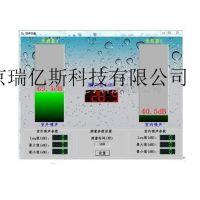 价格多少RYS-HS6281B型隔声效果自动测量系统操作方法