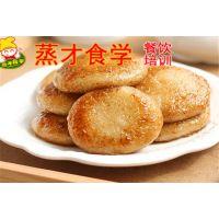 老长沙糖油粑粑/葱油饼/臭豆腐 地方特色小吃培训
