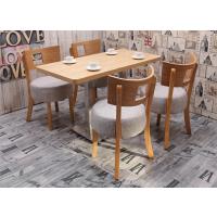 倍斯特北欧实木餐椅创意中餐休闲奶茶店厂家定制