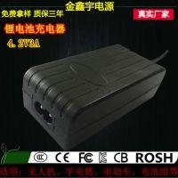 4.2V3A电池组充电器制作厂商 深圳XVE锂电池充电器生产定制 免费拿样