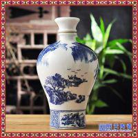 景德镇陶瓷酒瓶1斤2斤散装 原浆酒坛密封陶瓷瓶厂家订做