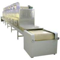 氯化锰烘干设备 微波氯化锰干燥机厂家 专业定制氯化锰烘干机价格