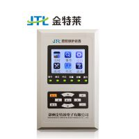 微机保护装置就选郑州金特莱JTL-D系列 灵敏度高性能稳定