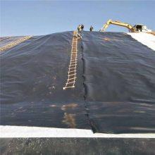 复合土工膜布加膜0.5mm 华龙HDPE防渗膜厂家