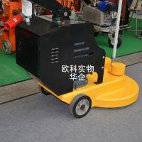 欧科27寸水磨石高速石材翻新抛光机
