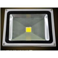 广万达户外照明 批发LED大功率球场射灯 1*50W投光灯