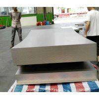 专业tc4钛板生产直销 可按规格定制厂家圣瑞金属
