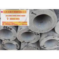 四川316L不锈钢管厂 太钢316L不锈钢管现货