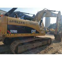 纯进口卡特320D大挖机-原装机械-二手200中型挖掘机价格优