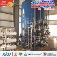 废水处理设备|弘峻水处理(认证商家)|东莞染色废水处理设备