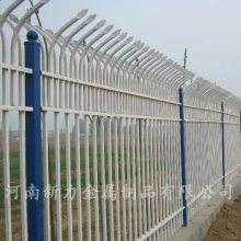 定制 锌钢护栏 防攀爬双向弯头钢材围墙栏 锌钢隔离栏 河南新力