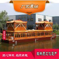 亚太木船可定制双层电动餐饮画舫船前后封闭亭观光景区旅游船