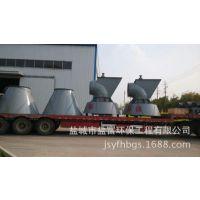 煤磨动态选粉机厂家直销/动态选粉机价格/动态选粉机厂家
