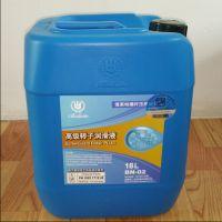 博莱特螺杆式空压机润滑油 高级转子润滑冷却液报价