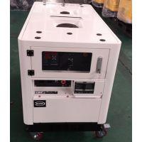 睿德R292双缸风冷柴油发电机组 12KW风冷柴油发电机组 15HP静音三相白色
