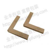 业丰厂家大量出售L型纸护角 质量无优 价格实惠